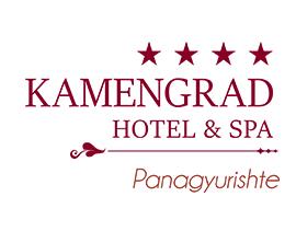 Каменград Хотел и СПА